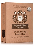 Cleansing Body Bar, Cocoa Butter Comfrey - 4 oz (113.4 Grams)