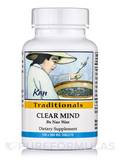 Clear Mind 500 mg - 120 Tablets