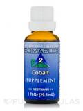 Cobalt 1 oz (29.5 ml)
