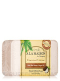 Coconut Crème Soap Bar - 8.8 oz (250 Grams)
