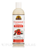 Coconut & Hibiscus, Deep Moisturizing Shampoo - 12 fl. oz (355 ml)
