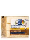 Coconut Milk Bar Soap with Mango Butter - 3 Bars (3.5 oz / 99 Grams each)