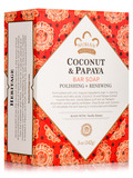 Coconut & Papaya Bar Soap - 5 oz (142 Grams)
