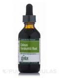 Coleus Forskohlii - 2 fl. oz (60 ml)
