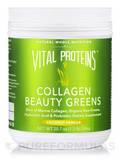 Collagen Beauty Greens, Coconut Vanilla - 20.7 oz (586 Grams)