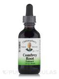 Comfrey Root Extract - 2 fl. oz (59 ml)