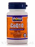 CoQ10 200 mg (Chewable) with Vitamin E & Lecithin - 30 Lozenges
