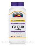 CoQ10 200 mg Bonus Size 120 Capsules