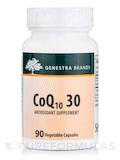 CoQ10 30 - 90 Vegetable Capsules