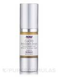 NOW® Solutions - CoQ10 Antioxidant Serum - 1 fl. oz (30 ml)