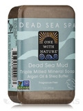 Dead Sea Mud - Triple Milled Mineral Soap Bar with Argan Oil & Shea Butter (Fragrance Free) - 7 oz (