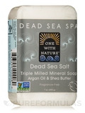 Dead Sea Salt - Triple Milled Mineral Soap Bar with Argan Oil & Shea Butter - 7 oz (200 Grams)