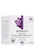 Firming DMAE Moisturizer - 2 oz (56 Grams)