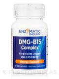 DMG-B15-Plus 60 Vegetarian Capsules