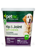 Dog Hip and Joint Soft Chews - 90 Tablets