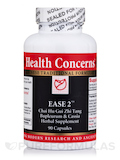Ease 2 - 90 Tablets