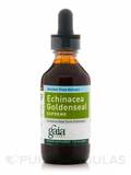 Echinacea Goldenseal Supreme (Alcohol Free) 2 oz (60 ml)