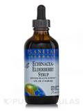 Echinacea-Elderberry Syrup (Alcohol Free) 4 fl. oz (118.28 ml)
