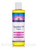 Egyptian Oil Original 8 oz (240 ml)