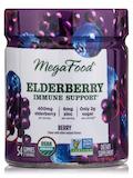 Elderberry Immune Support - 54 Gummies