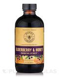 Elderberry Syrup - 8 fl. oz (240 ml)