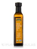 Ellyndale Organics™ Virgin Pumpkin Seed Oil - 8.45 fl. oz (250 ml)