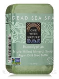 Eucalyptus - Triple Milled Mineral Soap Bar with Argan Oil & Shea Butter - 7 oz (200 Grams)