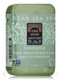 Eucalyptus - Triple Milled Mineral Soap Bar with Argan Oil & Shea Butter - 7 oz (200 Grams)