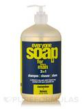Everyone® Soap for Men 3-In-1 (Shampoo, Shower, Shave), Cucumber + Lemon - 32 fl. oz (946 ml)