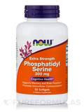 Extra Strength Phosphatidyl Serine 300 mg - 50 Softgels