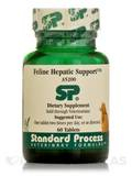 Feline Hepatic Support - 60 Tablets