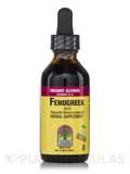 Fenugreek Seed Extract - 2 fl. oz (60 ml)