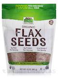 Flax Seed 2 lb