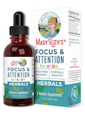 Focus & Attention for Kids, Herbal Blend - 1 fl. oz (30 ml)