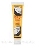 Foot Creme with Vitamin E, Coconut - 4.34 oz (123 Grams)