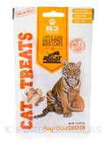 Freeze Dried Cat Treats, Chicken - 1 oz (28.3 Grams)