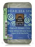 French Green Clay - Triple Milled Mineral Soap Bar with Argan Oil & Shea Butter - 7 oz (200 Grams)