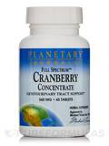 Full Spectrum Cranberry Concentrate 560 mg - 45 Tablets