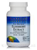 Full Spectrum Elderberry Extract 525 mg 90 Tablets