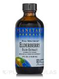Full Spectrum Elderberry Fluid Extract - 4 fl. oz (118.28 ml)