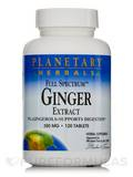 Full Spectrum Ginger Extract 350 mg - 120 Tablets