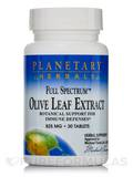 Full Spectrum Olive Leaf Extract 825 mg - 30 Tablets