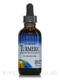 Full Spectrum Turmeric Liquid 2 fl. oz (59.14 ml)