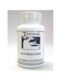 Gan Mao Ling 120 Tablets