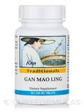Gan Mao Ling - 60 Tablets