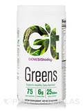 GenEssentials Greens Canister 15.5 oz