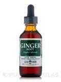 Ginger Root (Organic) - 2 fl. oz (60 ml)
