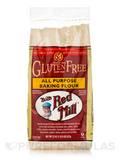 Gluten-Free All-Purpose Baking Flour - 22 oz (623 Grams)