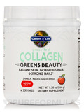 Grass Fed Collagen Greens Beauty Powder, Apple - 9.38 oz (266 Grams)
