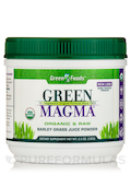 Green Magma 5.3 oz